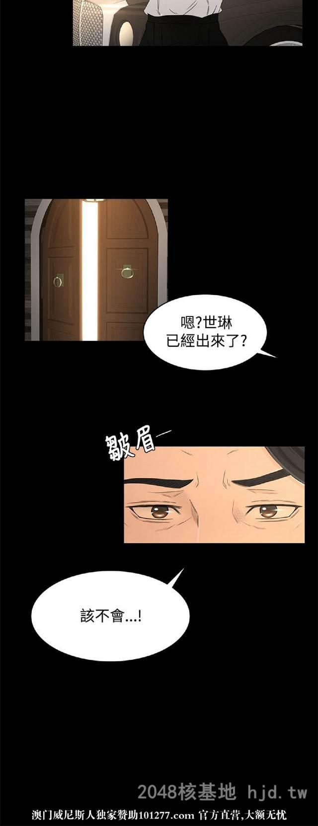 亚洲欧美中文日韩视频_[中文] [全彩]韓漫獵物18[40P]
